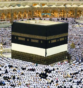 Hajj Package 37 Days