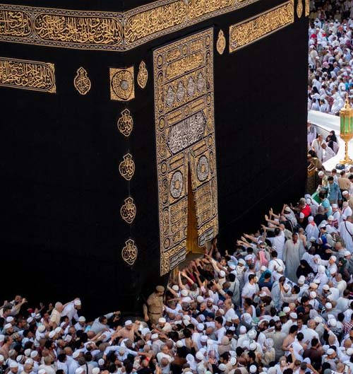 Umrah Package 15 Days